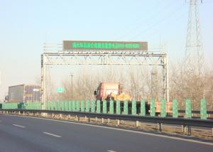 China Energy Saving 4R2G LED Changeable Message Signs Safety Secured P25 on sale