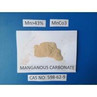 Electronical Grade Manganese Carbonate Powder Pharmaceutical Raw Materials Distributor