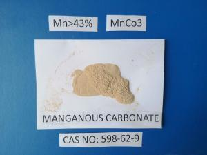 China Electronical Grade Manganese Carbonate Powder Pharmaceutical Raw Materials Distributor on sale