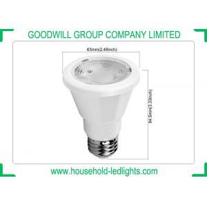 China COB Chip 7W LED Bulb Flood Light AC 85 - 265V Luminous Flux 600lm Easy Installation on sale