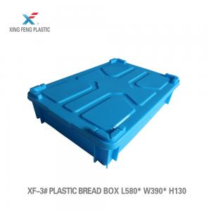 China Professional manufacturer fashion design bread plastic crate in France bread chain shop on sale
