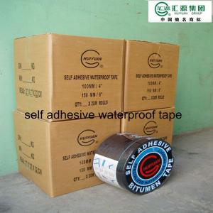 China 1.2mm water proof tape on sale