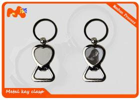 China Special Shape Sublimation Keychain Blanks With Pre Painted Picture on sale