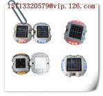 China LED Solar Road Stud Cat Eye wholesale