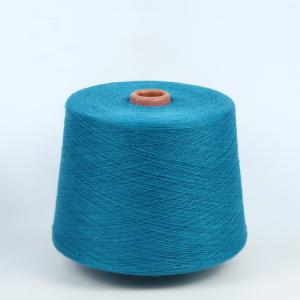China China factory best and hot selling spun 100% dyed acrylic yarn for south korea consumers on sale
