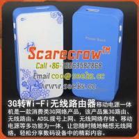 3G Convert to Wi-Fi wireless router , 3G router, wireless router, ADSL dial-up Internet