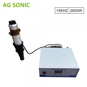 China 20K 2000W Portable Welding Machines , Hand Held Spot Welding Machine With Transducer on sale
