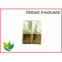Dry Food Pouches Packaging Zip Lock Standup Pouches Oil Proof