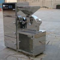 WF Series surface grinder Universal Crusher machine battery operated coffee grinde machine