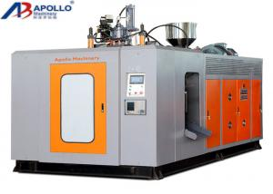China Fully Automatical Extrusion Blow Molding Machine ABLB45I To Make HDPE Blue Bottle on sale