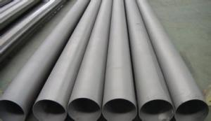 China 316 2Mm thickness seamless steel pipe small diameter for water system on sale