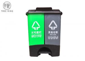 China 40l Double Green / Blue Plastic Rubbish Bins Recycling Cardboard Disposal With Pedal on sale