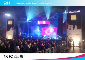 China High Resolution P10 Outdoor Led Curtain Rental Full Color Led Display For Advertising on sale