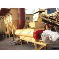 Green Bio Organic Fertilizer Production Line Plant For Household Waste