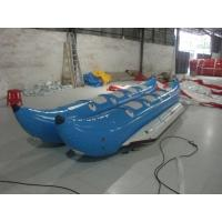 Blue Inflatable Toy Boat / 6 Person PVC Inflatable Water Sports Banana Boat