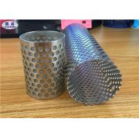China Welded Perforated Filter Tube , Smooth Flat Surface Perforated Metal Pipe on sale