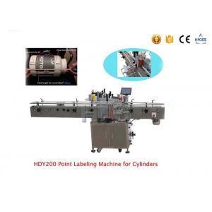China Round Bottle Sticker Labeling Machine , Automatic Label Sticking Machine220V 50/60HZ on sale