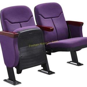 China Low Back Modern Auditorium / Movie Theater Chairs Customized Color on sale