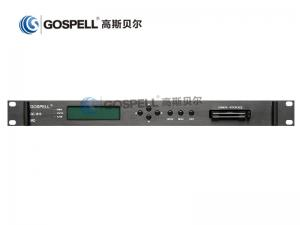 China Digital TV Systems IRD Satellite Receiver Descrambler , MPEG 2 Decoder on sale