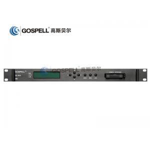 China Digital TV Systems IRD Satellite Receiver Descrambler , MPEG 2 Decoder on sale