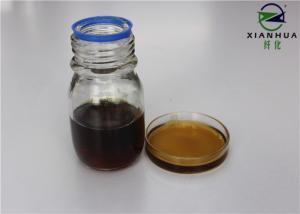 China Brown Liquid Chemical Acid Cellulase Enzyme For Textile Bio Polishing Treatment on sale