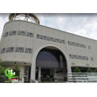 Islamic Perforated Aluminum Sheet Screen , Aluminum Mesh Sheet