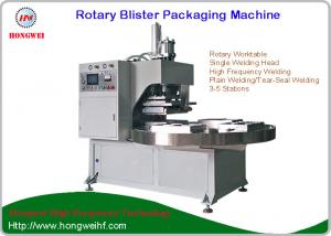 China Semi Automatic Rotary Blister Packing Machine  by High Frequency Welding For Big size  blister Pack on sale