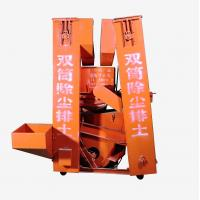 High Performance Peanut Peeling Machine With Low Breakage Rate Customized Color