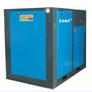 China Fabricante profesional Compressore, lubricado, 8bar, 100hp/75kw, impulsión directa del compresor de aire de Srew on sale