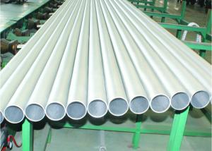 China SS 304 304L Line Pipe Seamless Stainless Steel Pipes Dimension on sale