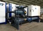 refrigerador de refrigeração água do compressor do parafuso 40hp