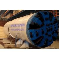 Stone Geology Tbm Tunnel Boring Machine , Slurry Balance Concrete Jacking Equipment