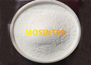 China Food Grade DL - Monosodium Glutamate CAS 32221-81-1 Sodium 5- Oxido -5- Oxonorvaline on sale