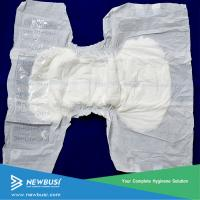 Free sample disposable adult diaper