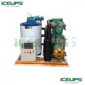 China Automatic portable marine ice flaker machine for sale on sale