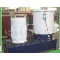 China Automatic Plastic Mixer Machine High Speed Stainless Steel 304 Material on sale
