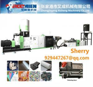 China HDPE LDPE PE PP bag film granulation machinery pelletizing line extrusion machine recycling machinery on sale