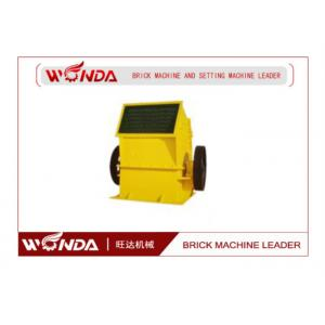 China Iron Stone Gangue Coal Hammer Crusher Machine 132kw AC Motor PC 1200 X 1000 on sale
