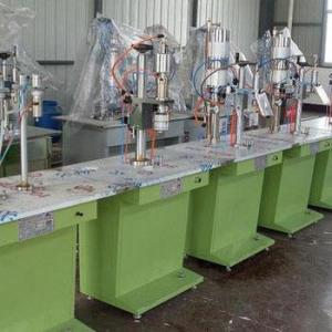 China QG-ZB Semi-automatic Aerosol Filling Machine on sale
