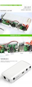 China auto emergency mini car jump starter with LED light , 12V jump start type car jump starter , car jump car jump starter on sale