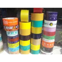 2014 new printed scotch tape