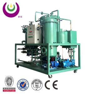 China Used car motor engine oil recycling / used lube oil purifier / fuel oil cleaning on sale