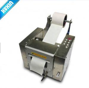 China 200mm Width Packaging Tape dispenser ZCUT-200 on sale