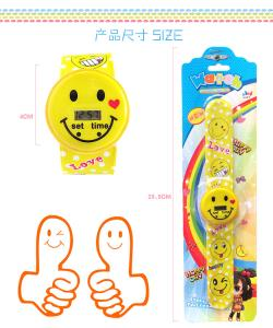 China Smiling face G101-22 Electronic watch toys for kids on sale
