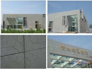 China Resist UV 8mm Exterior Fiber Cement Board , Fibre Cement External Wall Cladding on sale