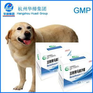 China Positive Injection Marbofloxacin for Dogs Veterinary Medicine Inhibit Growth of Bacteria on sale