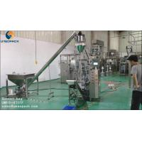 UMEOPACK low cost small sachets masala powder pouch vertical filling packing machine automatic gusset bag for small business
