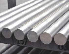 China H112 6061 Aluminum Round Bar High Tensile Strength Fit Industrial Moulding supplier