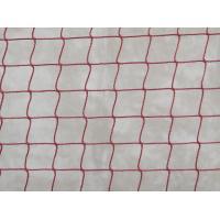 China Badminton Net Wholesale on sale