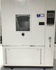 China IP5X/IP6X Sand and Dust Resistance Test Chamber Suitable for Electrical and Automobile on sale
